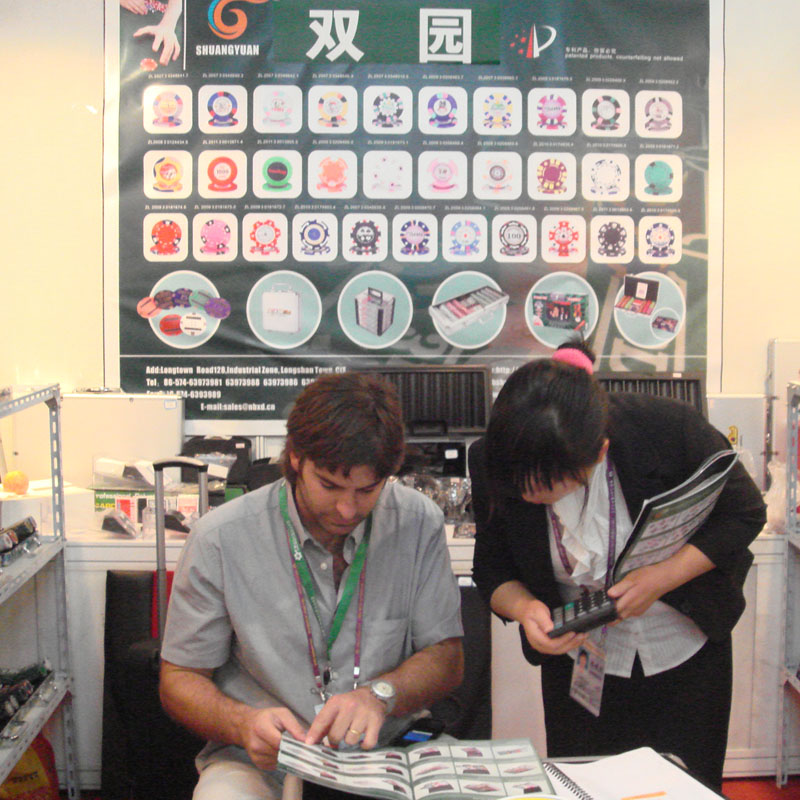 Canton Fair 2011