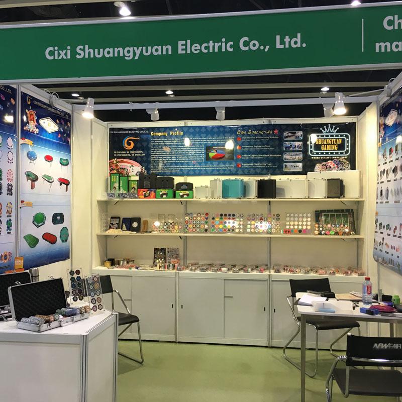 Hong Kong Gifts & Premiums Fair 2017