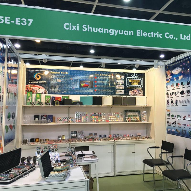 Hong Kong Toys & Games Fair 2017